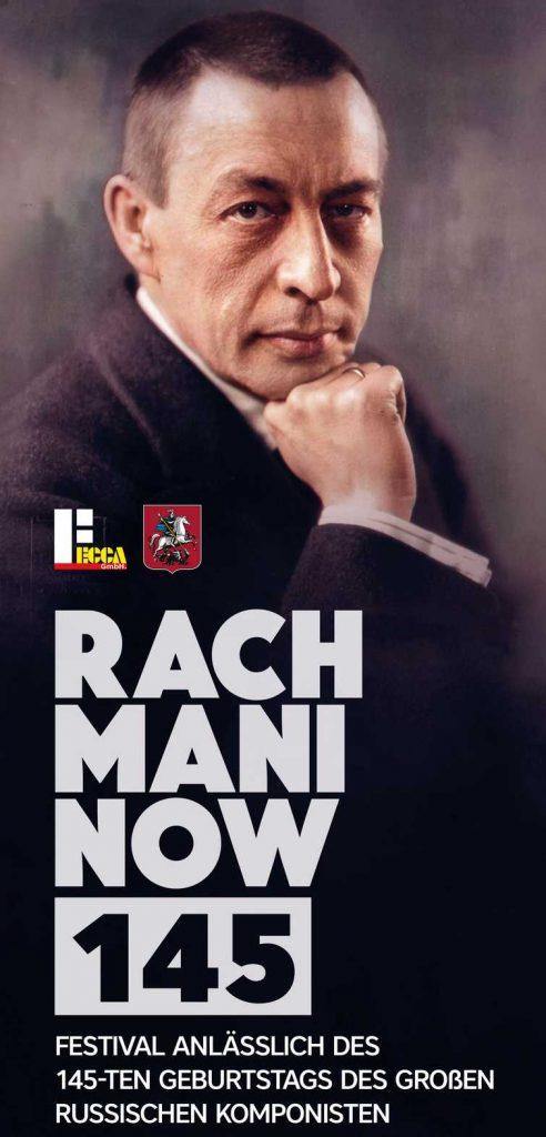Das Jahr 2018 steht für das145. Geburtsjahr des legendären Komponisten Sergei Rachmaninoff.