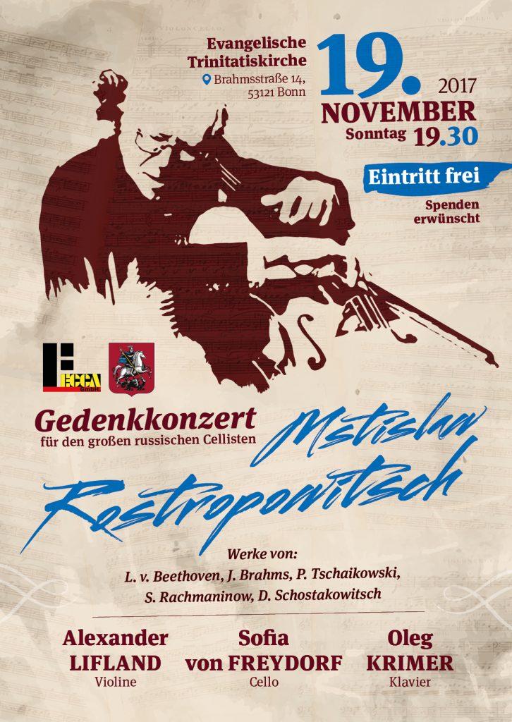 Konzert zu Ehren des 90. Geburtstages von M. Rostropovich.